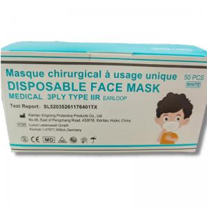 Indispensables COVID-19 : Masques chirurgicaux Enfants (Type II) - Boite de 50 - Qualité médium à 3,50€